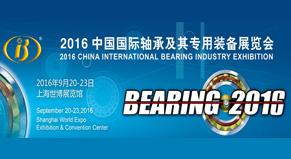 Bearing China