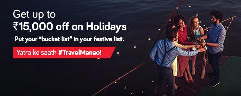 Travel Manao